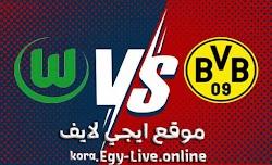 نتيجة مباراة بوروسيا دورتموند وفولفسبورج ايجي لايف بتاريخ 03-01-2021 في الدوري الالماني