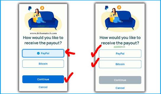تطبيق honeygain لربح المال ٢٠دولار تلقائياً