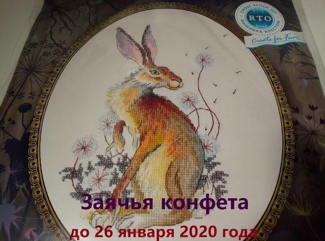 26.01.2020