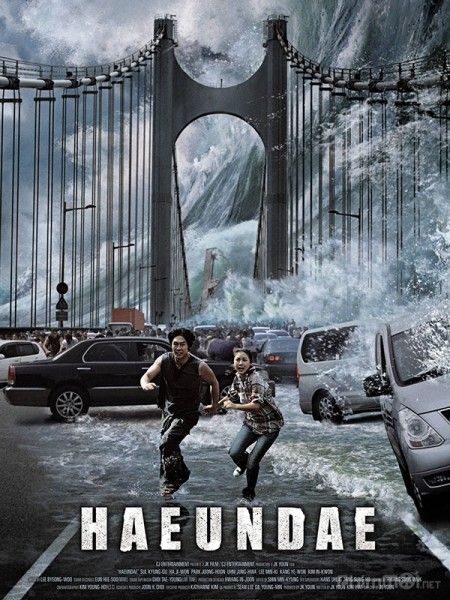 Tidal Wave (2009) Dual Audio Hindi 300MB UNCUT BluRay 480p x264 ESubs Download