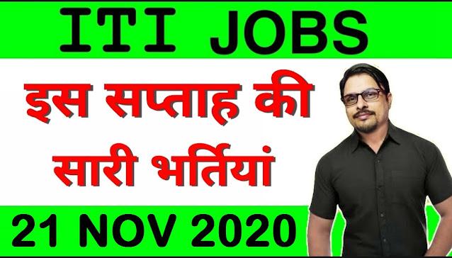इति जॉब्स 2020