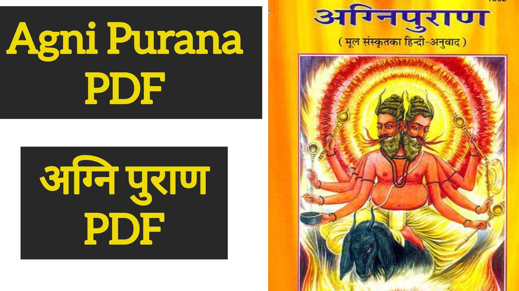 Agni Purana PDF