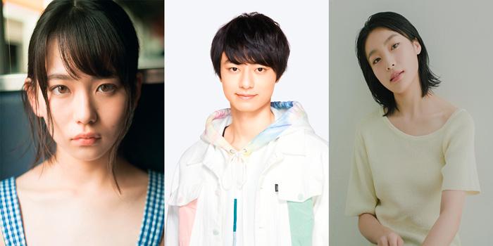 Hiraite film - Rin Shuto - reparto