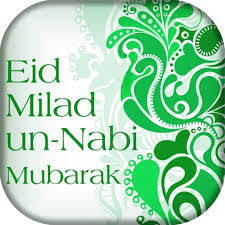 Top 10 Eid Milad Un Nabi Images Greetings Pictures For Whetsap