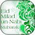 Top 10 eid milad un nabi images, greetings, pictures for whetsap - bestwishespics