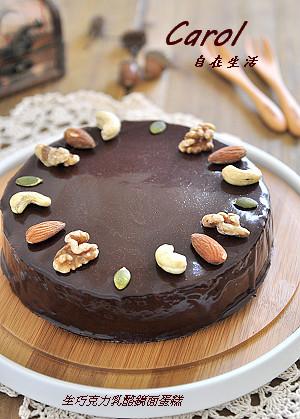 生巧克力乳酪鏡面蛋糕 @ Carol 自在生活 :: 痞客邦