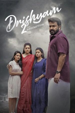 Download Drishyam 2 (2021) Malayalam Movie 480p   720p WEB-DL 450MB   1.1GB