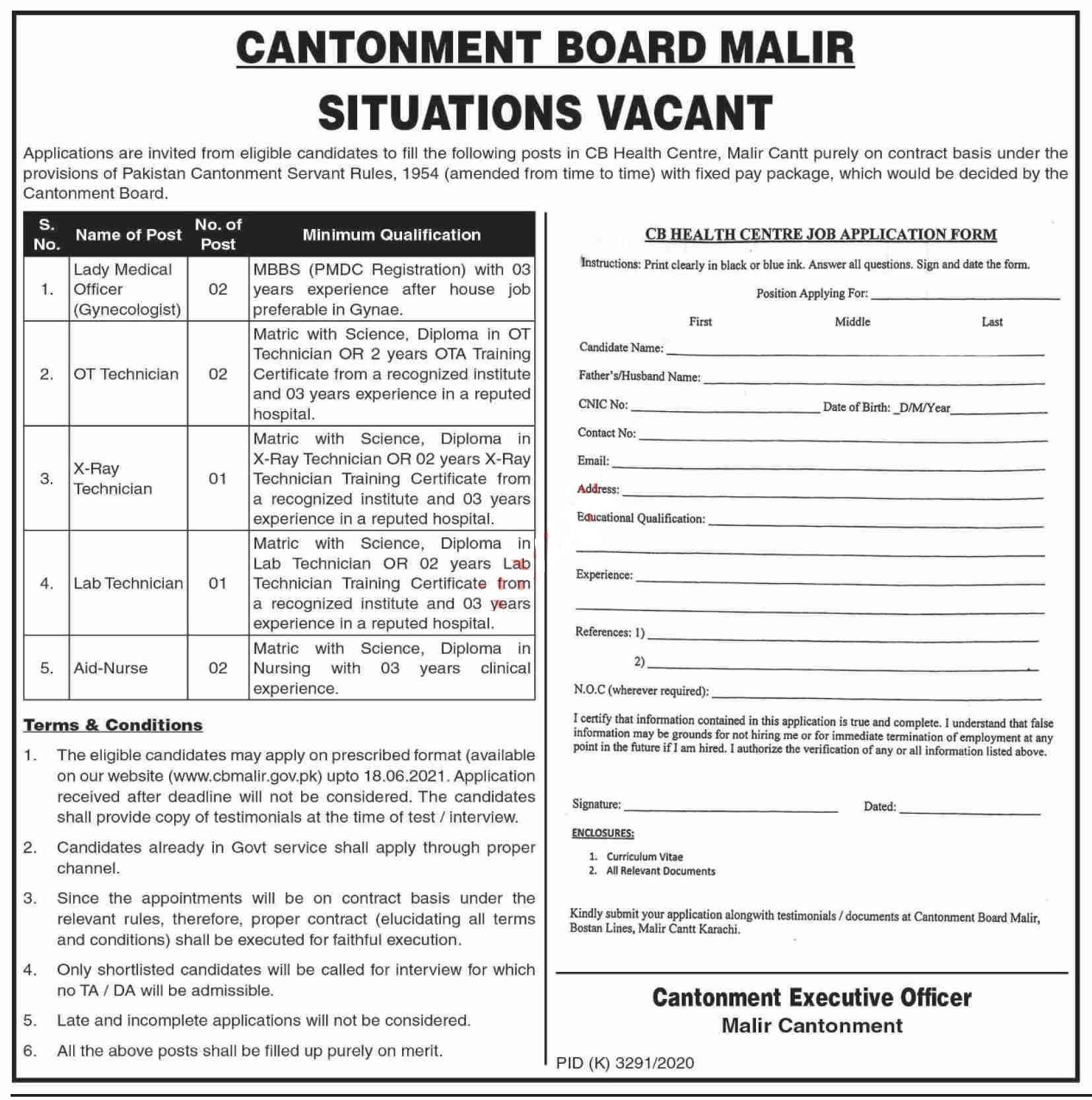 Cantonment Board Malir Jobs 2021 for Lady Medical Officer, Gynecologist, OT Technician, X Ray Technician, Lab Technician, Aid Nurse.