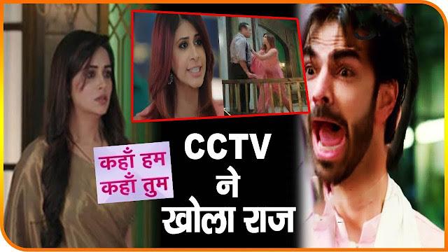 Divorce : Veena saves Naren Rohit plans divorce in Kahaan Hum Kahaan Tum