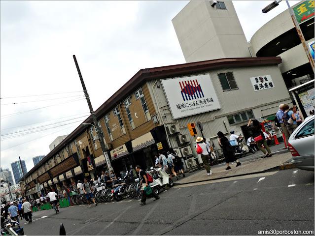 Mercado de Pescado de Tsukiji, Tokio
