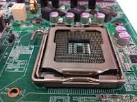 elemen hardware komputer