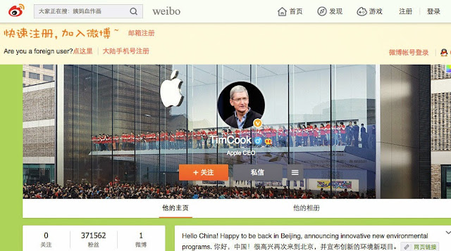 CEO da Apple, Tim Cook junta-se ao Weibo da China!