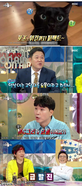 다홍이 얘기에 급발진하는 박수홍 - 꾸르