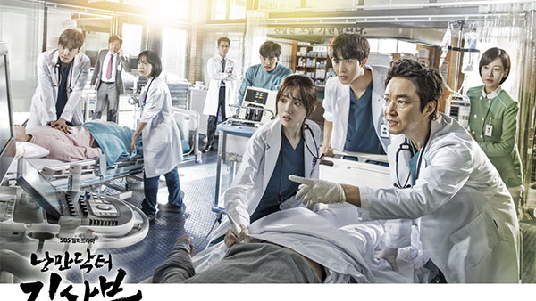 Download Drama Korea Romantic Doctor, Teacher Kim 2 Batch Subtitle Indonesia