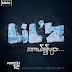 အကယ္၍မ်ား - Lil' Z (Album) (2016)
