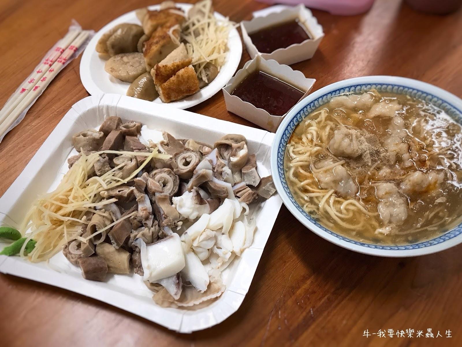 【嘉義食記】樸子車站黑白切 充滿人情味的傳統小食