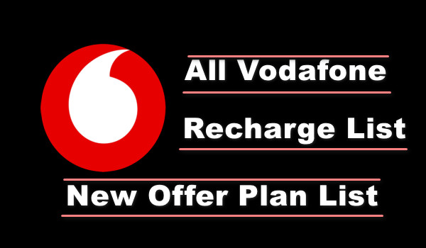 Vodafone Recharge का New Plan क्या है - Vodafone All Recharge Plan List 2020