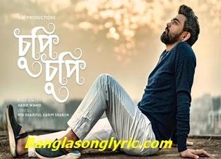 Habib New song Chupi Chupi