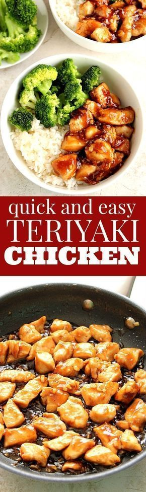 Quick Teriyaki Chicken Rice Bowls - better than takeout and made with just a few ingredients, this Asian chicken dinner idea is on our weekly rotation! Sweet, garlicky chicken served with rice and steamed broccoli comes together in just 20 minutes.