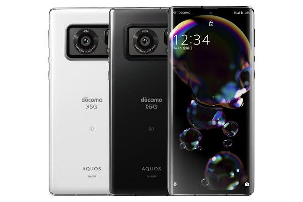 Sharp Aquos R6 com o Snapdragon 888