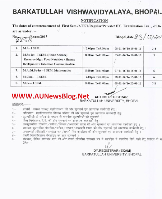 Barkatullah University PG Exam Time Table - aunewsblog