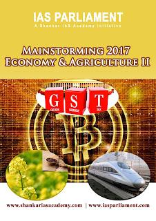 Mainstroming 2017 Economy & Agriculture II - Shankar IAS