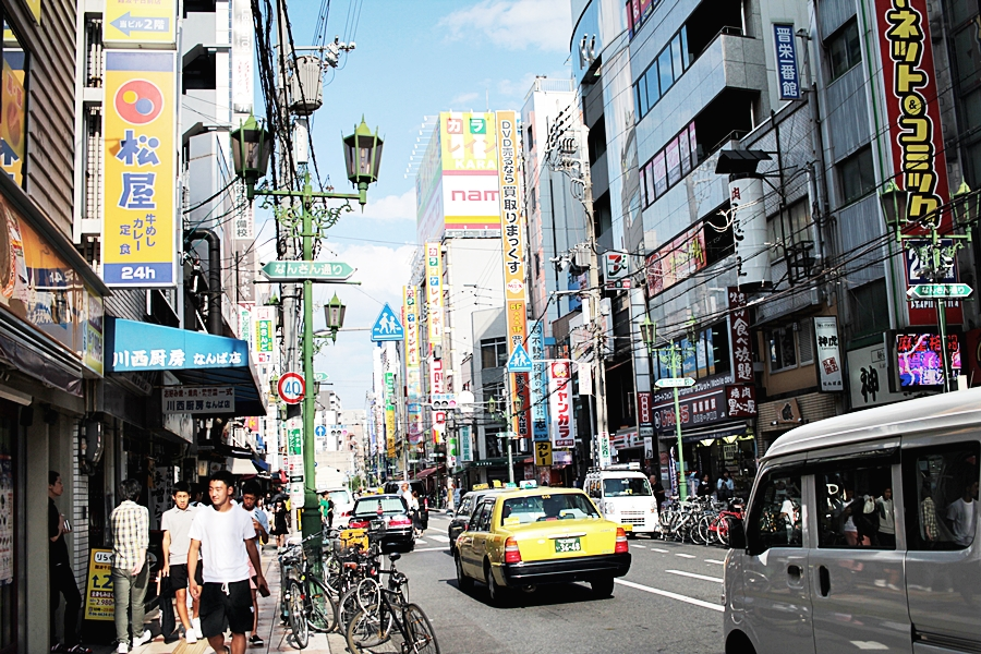 osaka japan street life