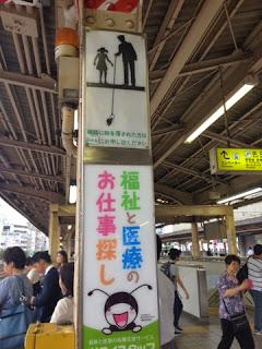 cartello che indica di non raccogliere gli oggetti caduti sui binari