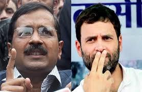 लोकसभा चुनाव -दिल्ली में आम आदमी -कांग्रेस का गठबंधन नहीं, राहुल गांधी के साथ बैठक में लिया गया फैसला