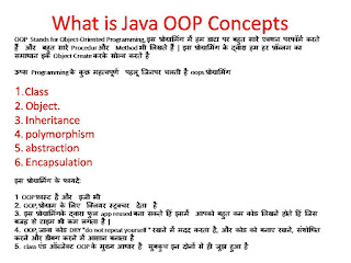 What is Java OOP Concepts How To Learn Java Programming In This Article You will Learn EAsy And Fast how to learn java with no programming language Best Site To Learn Java Online Free java language kaise sikhe Java Tutorial learn java codecademy java programming for beginners best site to learn java online free java tutorial java basics java for beginners how to learn java how to learn java programming how to learn java fast why to learn java how to learn programming in java how to learn java with no programming experience how to learn java programming for beginners