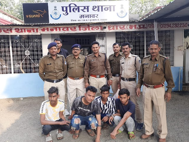 मनावर पूलिस फिर मिली बड़ी सफलता, चार शातिर नकबजनी चोर को गिरफ्तार किया | Manawar police ko fir mili badi safalta