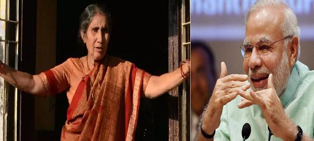 PM मोदी से शादी को लेकर जसोदाबेन ने कही चौंकाने वाली बात, खुशी से उछल पड़ेंगे