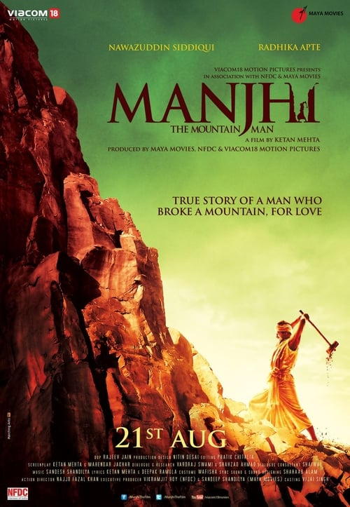 Manjhi: The Mountain Man (2015) Hindi Movie Download in 480p | 720p GDrive