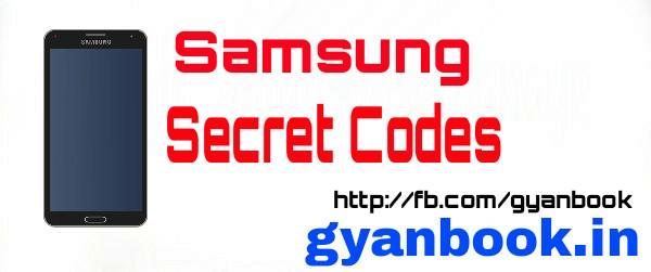 samsung secret code hindi me