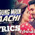 Tu Laung Main Elaachi Lyrics - Mika Singh, Sunanda Sharma
