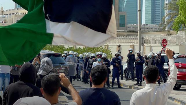 Bahraini protesters against Israel