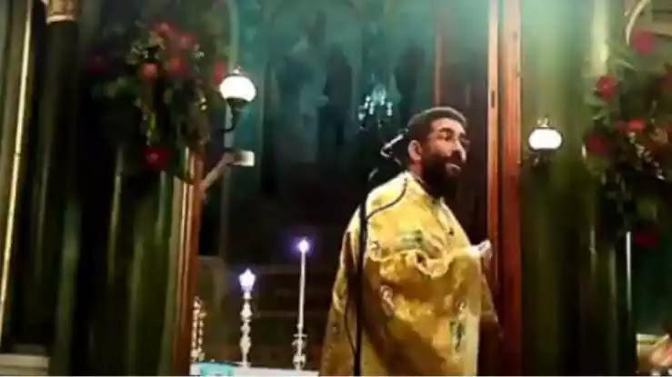 Ιερέας: «Φορέστε μάσκα ή περάστε έξω – Αλλιώς φωνάζω αστυνομία» (vid)