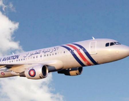 نتيجة بحث الصور عن الاردنية للطيران+واحة الوظائف