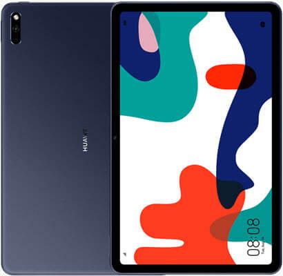 مواصفات وسعر Huawei MatePad
