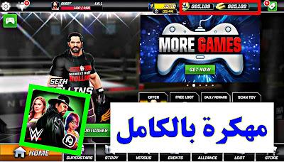 تحميل لعبة المصارعة الحرة WWE Mayhem v1.21.129 مهكرة كاملة  للاندرويد (آخر اصدار)