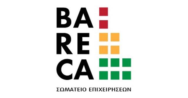 Άνοιγμα της Eστίασης με στήριξη σε όσες επιχειρήσεις παραμείνουν κλειστές ζητεί το σωματείο BARECA