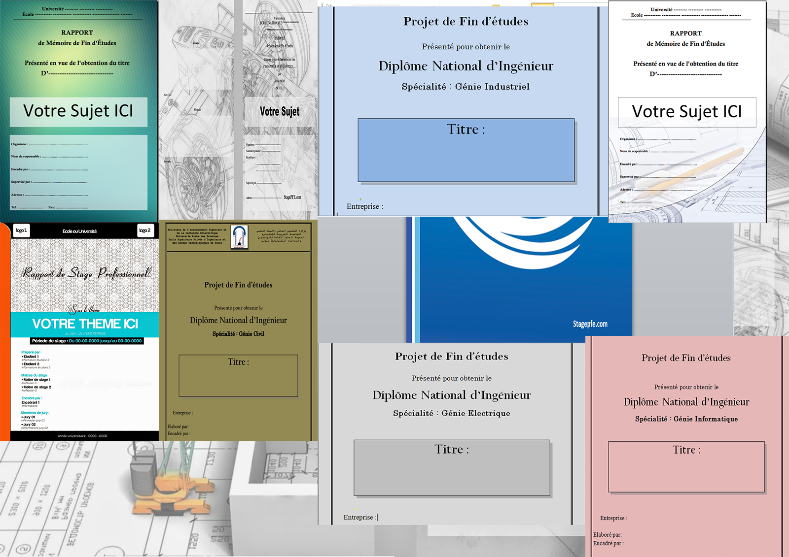 نماذج باج دوقارد Page de Garde للمذكرات و البحوث