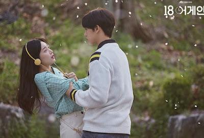 Lee Do Hyun - 18 Again