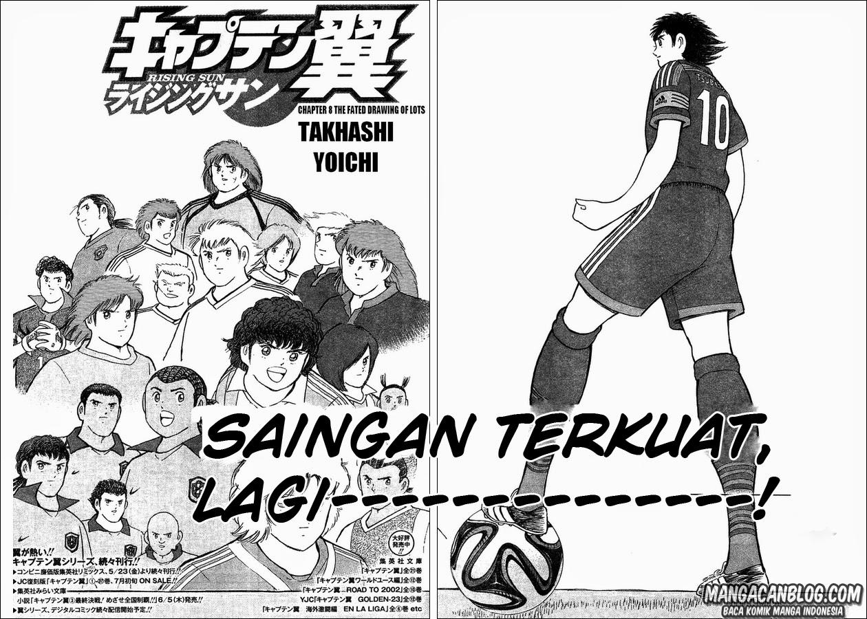 img000002+copy Captain Tsubasa: Rising Sun   08