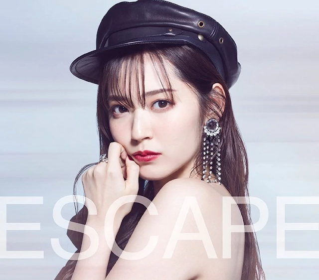 Suzuki Airi - Escape Song Lyrics In English And Lyrics In Japanese,Suzuki Airi - Escape Song Lyrics In English ,And Also Suzuki Airi - Escape Song Lyrics In Japanese,