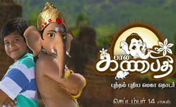 Bala Ganapathy 16-10-2015 Vijay TV Serial