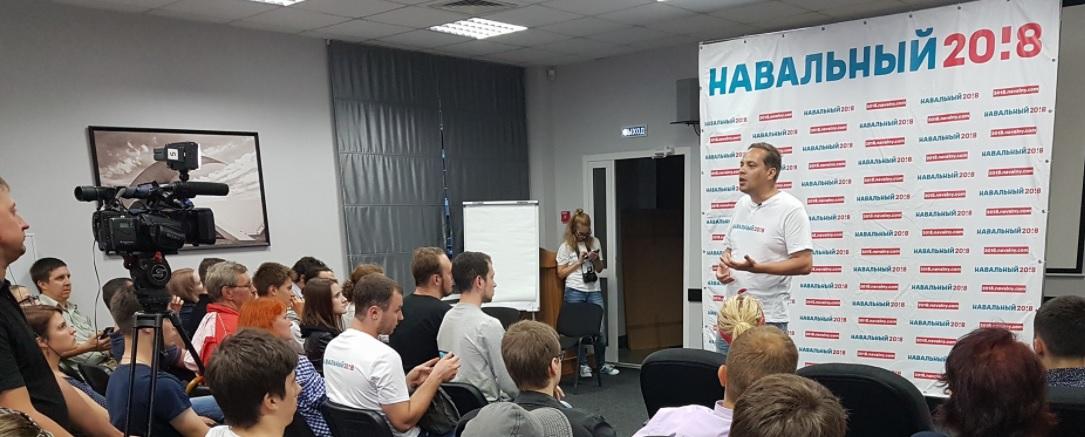 Владимир Милов Хабаровск