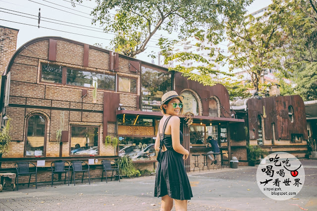 (Un)Fashion Cafe