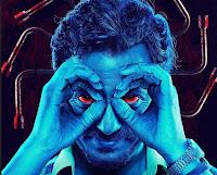 फिल्म 'रमन राघन 2.0' के डायरेक्टर अनुराग कश्यप और कलाकार नवाजुद्दीन सिद्दीकी, विकी कौशल, विपिन शर्मा, सोभिता धुलिपाला, अमृता सुभाष हैं