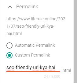 Blogger URL Customization